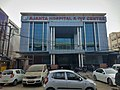 Ajanta Hospital & IVF Centre Lucknow.jpg