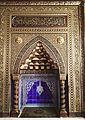 Al-Manyal Palace 12.jpg