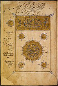 Ash-Shifa cover