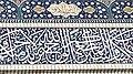 AlQaimalMahdi.jpg
