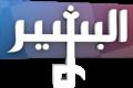 Al Basheer Show logo.png