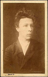 Aleksandr Ulyanov brother of Vladimir Lenin