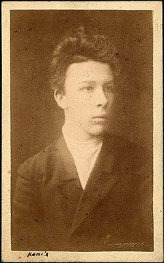 фото 1887 года