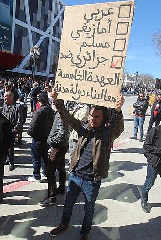 2019 Algerian protests - Protests in Setif