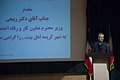 Ali rabiei Minister of Labour 05.jpg