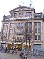 Amsterdam - De Bijenkorf - 2007 - panoramio.jpg