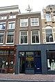 Amsterdam - Haarlemmerdijk 154.JPG