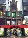 foto van Vijzelstraat 31