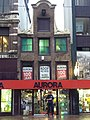 Amsterdam - Vijzelstraat 27-35 (halsgevel).JPG