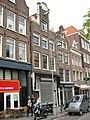 Amsterdam - Westerstraat 130.jpg
