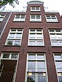 Amsterdam Bloemgracht 71 top right.jpg