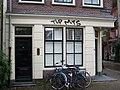 Amsterdam Lauriergracht 62 door.jpg