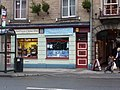 An effervescent little shop - geograph.org.uk - 1639916.jpg