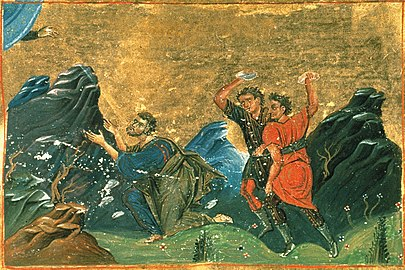 Martyrdom of Saint Ananias of Damascus.
