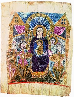 Armenian illuminated manuscripts - Image: Ancient armenian manuscript