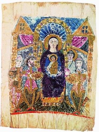 Armenian illuminated manuscripts - Image: Ancient armenian manuscript