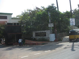 Andhra University - Entrance