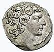 Antiochus XIII face.jpg