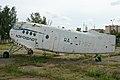 Antonov An-2R RA-17971 (9109244179).jpg