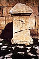 Apamea. Antiquarium - DecArch - 2-183.jpg