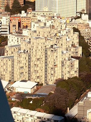 Embassy of the United States, Tokyo - Housing for US Embassy staff in Roppongi-Nichōme, Minato, Tokyo