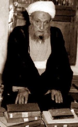 Agha Bozorg Tehrani - Mohammed Mohsen Aqa Bozorg Tehrani