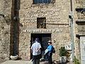 Arab-Hebrew theater P1060465.JPG