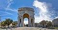 Arco della Vittoria, Panoramica.jpg