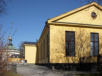 Swedish Centre for Architecture and Design - Image: Arkitekturmuseet 2009a