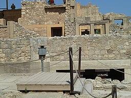 Armon Knossos P1060065