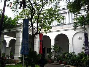 Manila Army and Navy Club - Exterior of Army Navy Club Manila