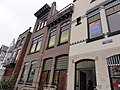 Arnhem Rijksmonument 516840 Zijpendaalseweg 6.JPG