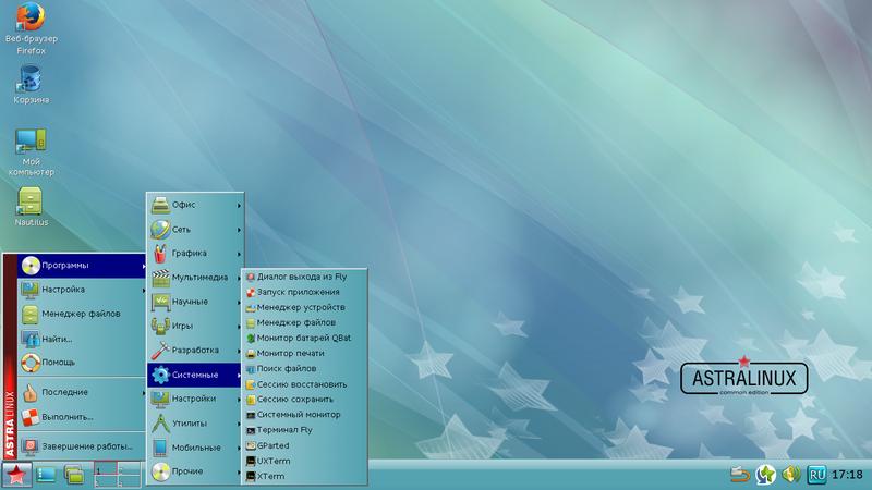 Операционная система Astra Linux Common Edition 1.11