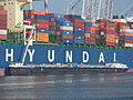 Atlantic Prestige ENI 02333489, Amazonehaven, Port of Rotterdam, pic3.JPG