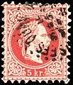 Austria 1874 5kr type IIb fine print.jpg