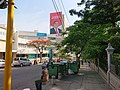Avenida Vladimir Lenine in Maputo.jpg