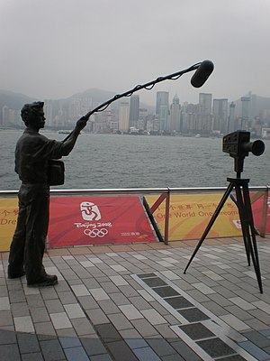 Grip (job) - Statue of a boom operator on the Avenue of Stars in Hong Kong