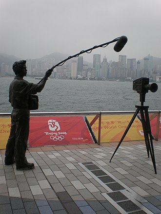 Operator (profession) - Statue of a boom operator on the Avenue of Stars in Hong Kong.
