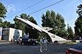 Aviatoriv Square in Chernihiv (1).jpg