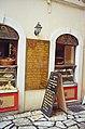 Bäckerei Korfu Stadt.jpg