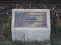 BHÉV LVI. electric locomotive, plaque, 2019 Cinkota.jpg
