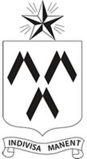 Bethlehem University - Image: BU Logo