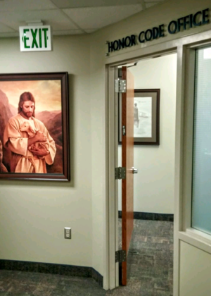 Church Educational System Honor Code - BYU Honor Code office entrance