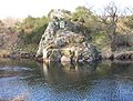 Babby Duthie's Rock, Ravenscraig. - geograph.org.uk - 481416.jpg