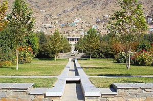 Gardens of Babur - Maple trees inside the gardens.