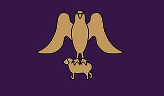 Bagratuni family tree - coat of arms, Bagratuni dynasty