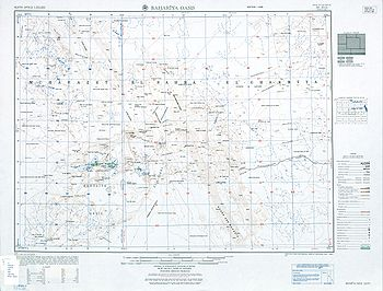 map sheet showing Bahariya Oasis