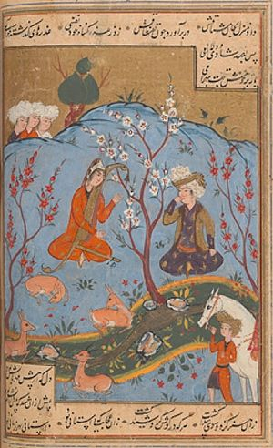 Hasht-Bihisht (poem) - Bahram Gur listens as Dilaram enchants the animals
