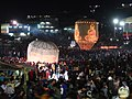 Baloon Festival - panoramio (4).jpg