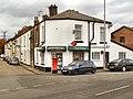 Bamford Post Office - geograph.org.uk - 2135433.jpg